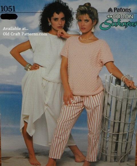 ladies cotton sweater